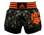 Kick Boxing Short Sublimated камуфляжные